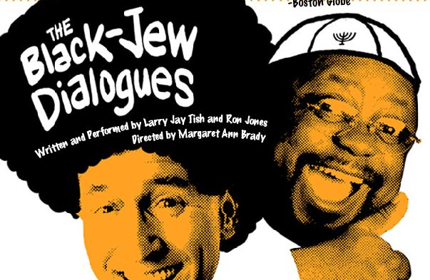 The Black-Jew Dialogues